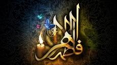 fatemeh-e1447509358516